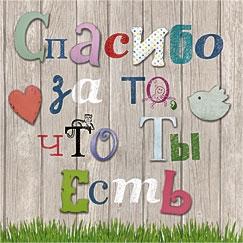 http://www.lacart.ru/sites/default/files/styles/card-full/public/card/2700f.jpg?itok=DxOfM2UM